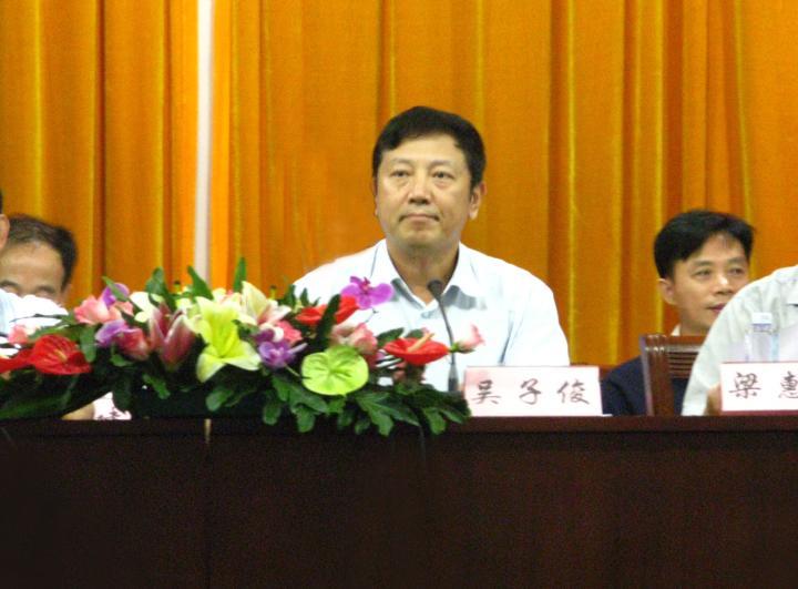 深圳市風景園林協會,綠色基金會召開換屆會員大會