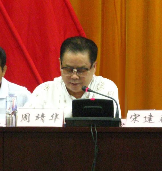 深圳市风景园林协会,绿色基金会召开换届会员大会